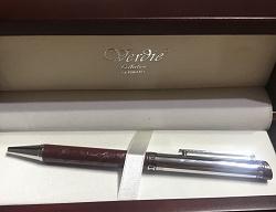 Отдается в дар «Ручка подарочная»