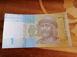 Отдается в дар «Боны Украины»