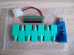 Отдается в дар «Кабели, шлейфы, переходники, SCSI для ПК.»