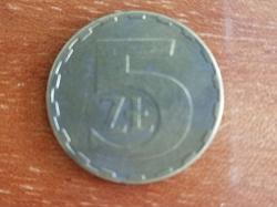 Отдается в дар «5 монет по 5»