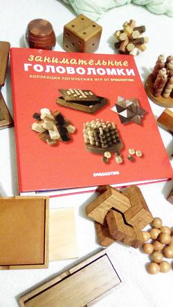 Отдается в дар «Журналы «Занимательные головоломки» + вложения»