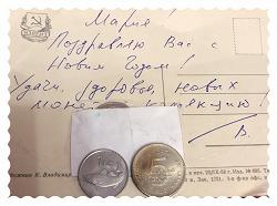 Отдается в дар «Старая Япония, юбилейка Франции и ещё немного монет.»