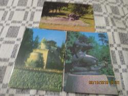 Отдается в дар «Виды 70-х (открытки)»