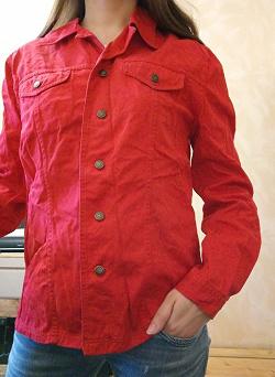 Отдается в дар «Джинсовый пиджак.»