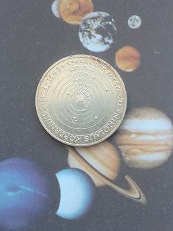 Отдается в дар «Монета. Серебро.»