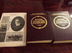 Отдается в дар «Книги (публицистика, историческая литература)»