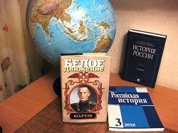 Отдается в дар «Книга «Колчак. Верховный правитель.»»
