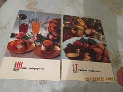 Отдается в дар «открытки «Блюда литовской кухни»»