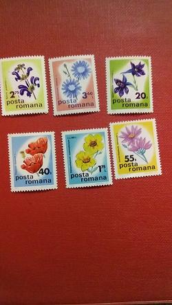 Отдается в дар «Румыния.1975.Цветы»