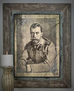 Отдается в дар «Книга Дневник императора Николая II ( 1890 — 1906 )»