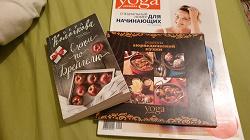 Отдается в дар «Журнал — Yoga»