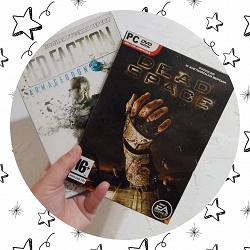 Отдается в дар «Компьютерные игры 2»