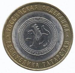 Отдается в дар «Памятные монеты России»
