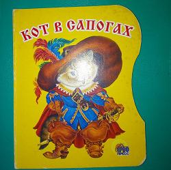 Отдается в дар «Книжка детская»
