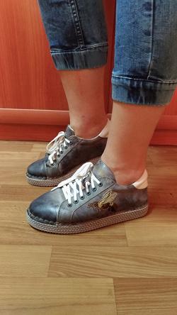 Отдается в дар «Обувь кожа»