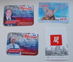 Отдается в дар «Календарики карманные 2018 г.»