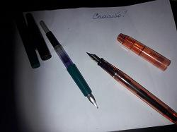 Отдается в дар «ручка с открытым пером»