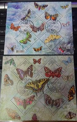Отдается в дар «Марочные блоки «Бабочки»»