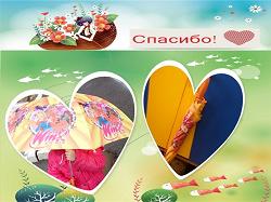 Отдается в дар «Детский зонт»