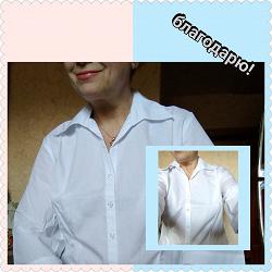 Отдается в дар «Блузка белая 46-48»