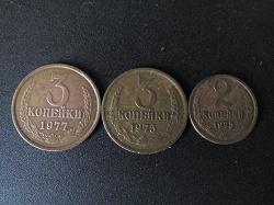 Отдается в дар «Монеты СССР пополнился»