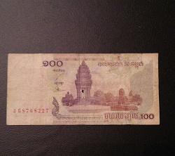 Отдается в дар «Банкноты стран Азии»