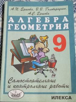 Отдается в дар «сборники задач»