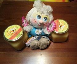 Отдается в дар «Мёд»