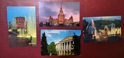 Отдается в дар «Календарики Москва»
