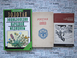 Отдается в дар «Книги по истории часть 2»