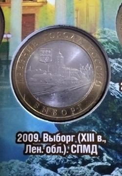 Отдается в дар «монеты к Новому году.»