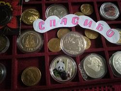 Отдается в дар «Монета жетон панда»