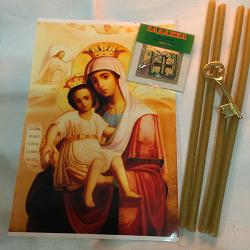 Отдается в дар «Православный дар»