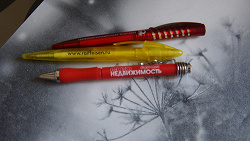 Отдается в дар «Шариковые ручки в коллекцию»