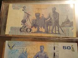 Отдается в дар «Деньги разных стран»