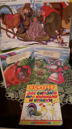 Отдается в дар «Книги для малышей»