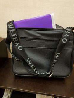 Отдается в дар «сумка под документы»
