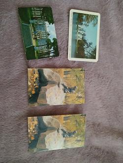 Отдается в дар «Календарики.Пушкин и Ломоносов»