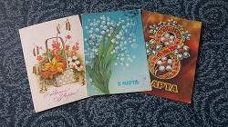 Отдается в дар «Открытки «8 марта»»