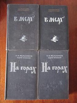 Отдается в дар «Книги советские всякие»