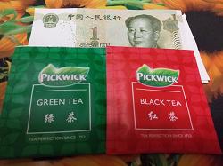 Отдается в дар «Чайные пакетики»