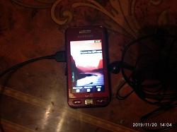 Отдается в дар «Телефон La Fleur SAMSUNG GT-S5230»