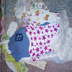 Отдается в дар «Одежда для новорожденного мальчика»