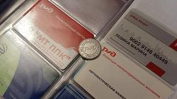 Отдается в дар «счастливая монета -день железнодорожника»