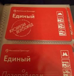 Отдается в дар «Билеты метро 2015»