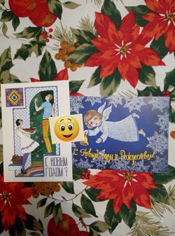 Отдается в дар «Новогодние открытки.»