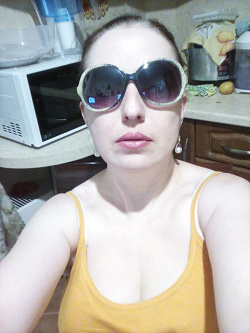 Отдается в дар «Очки солнцезащитные»