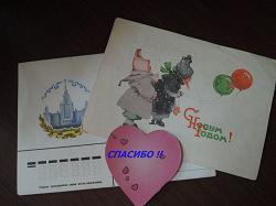 Отдается в дар «Новогодняя открытка 60-х»