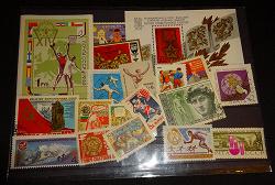 Отдается в дар «Набор марок СССР»