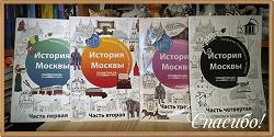 Отдается в дар «Комплект участника/победителя олимпиады «МузеиПаркиУсадьбы»»